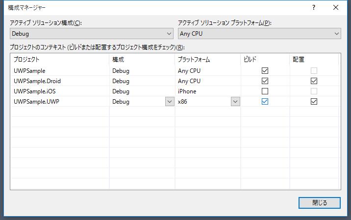 f:id:ytabuchi:20151020151238p:plain:w450