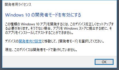 f:id:ytabuchi:20151020154313p:plain:w300