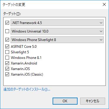 f:id:ytabuchi:20151102002506p:plain:w200