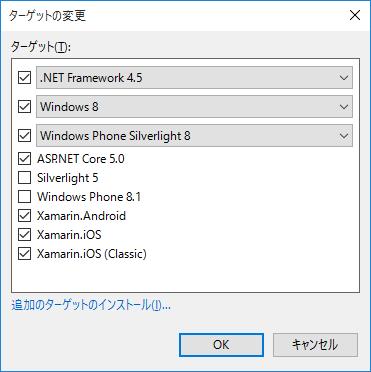f:id:ytabuchi:20151102002522p:plain:w200