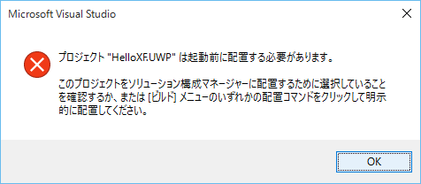 f:id:ytabuchi:20151221184437p:plain:w300