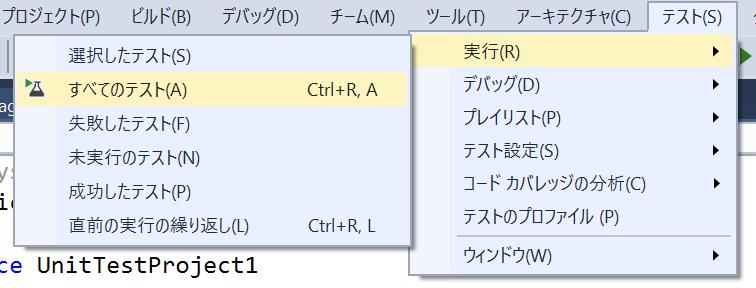 f:id:ytabuchi:20160905185711p:plain:w450