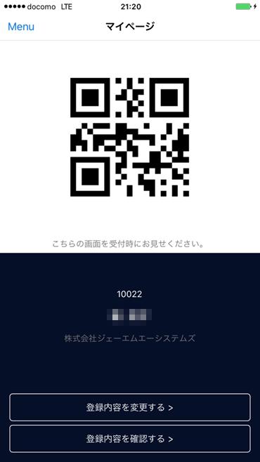f:id:ytabuchi:20160928111752p:plain:w150