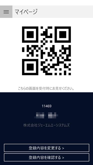 f:id:ytabuchi:20160928111904p:plain:w150