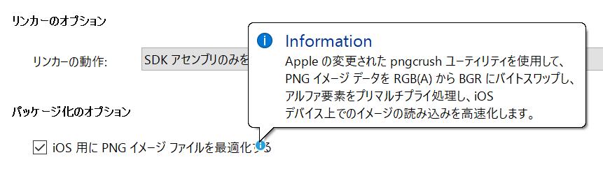 f:id:ytabuchi:20170317104321p:plain:w450