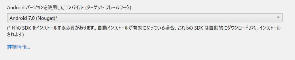 f:id:ytabuchi:20180514105852p:plain:w600