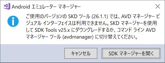 f:id:ytabuchi:20180521161204p:plain:w450