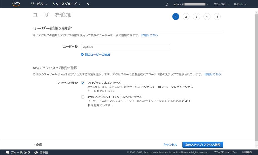 f:id:ytabuchi:20181128132421p:plain:w600