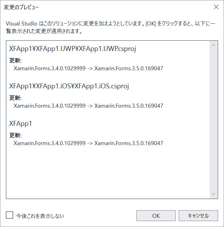 f:id:ytabuchi:20190305131907p:plain:w450