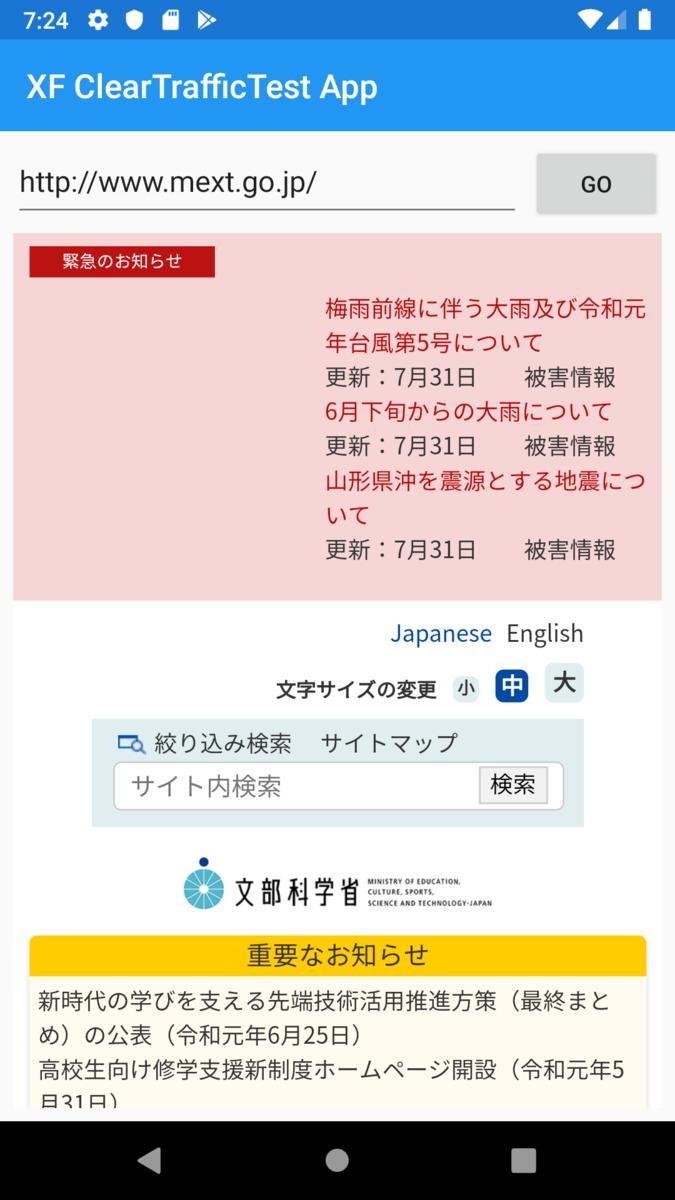 f:id:ytabuchi:20190826174536p:plain:w300