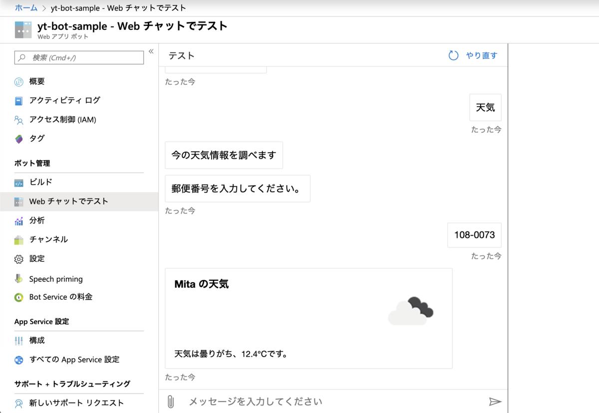 f:id:ytabuchi:20191210200514p:plain:w750
