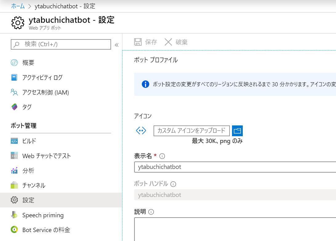 f:id:ytabuchi:20191218145536p:plain:w450