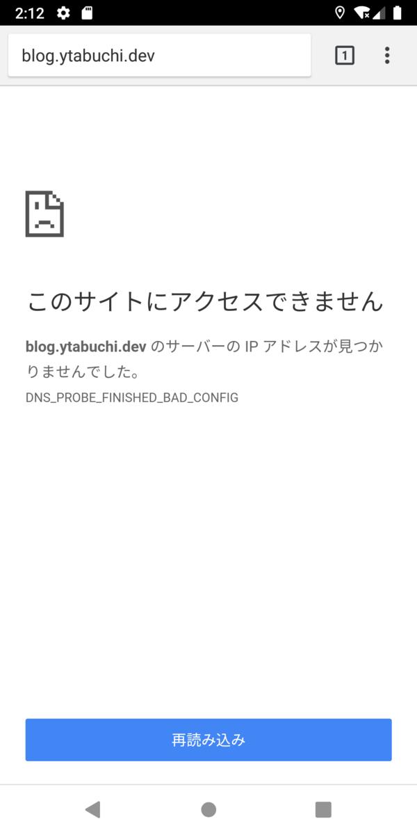 f:id:ytabuchi:20210217112143p:plain:w300