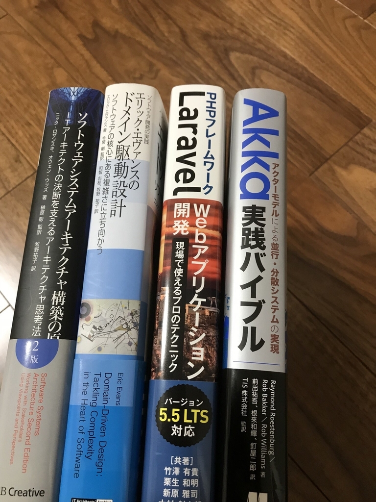 f:id:ytakezawa:20180930032902j:plain