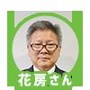f:id:yto4410:20171217013452p:plain