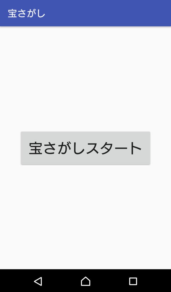 f:id:ytoda129:20170813181608p:plain:w200