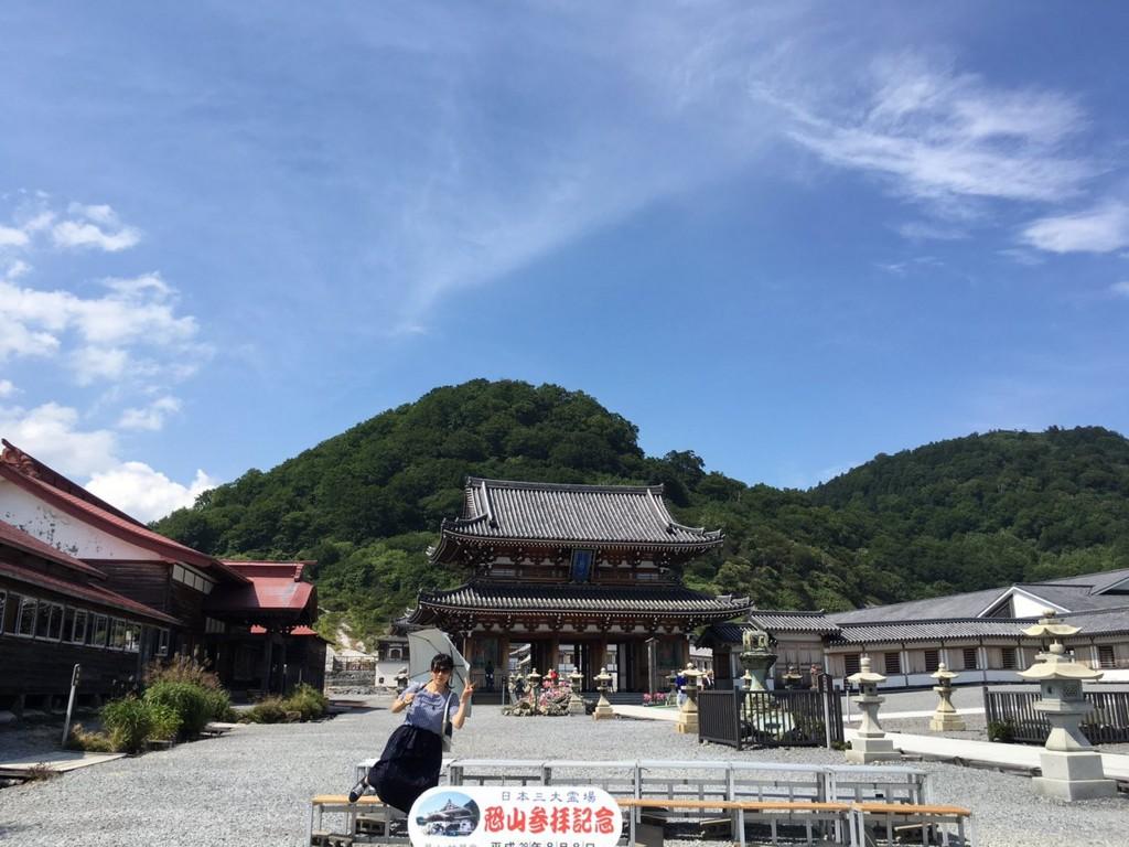 f:id:ytomiyama:20161231130317j:plain