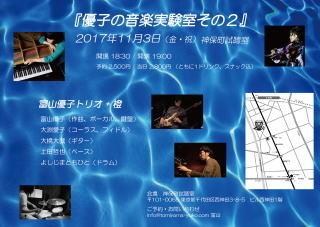 f:id:ytomiyama:20171022125716j:plain