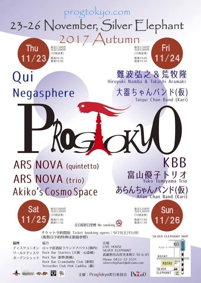 f:id:ytomiyama:20171105131150j:plain