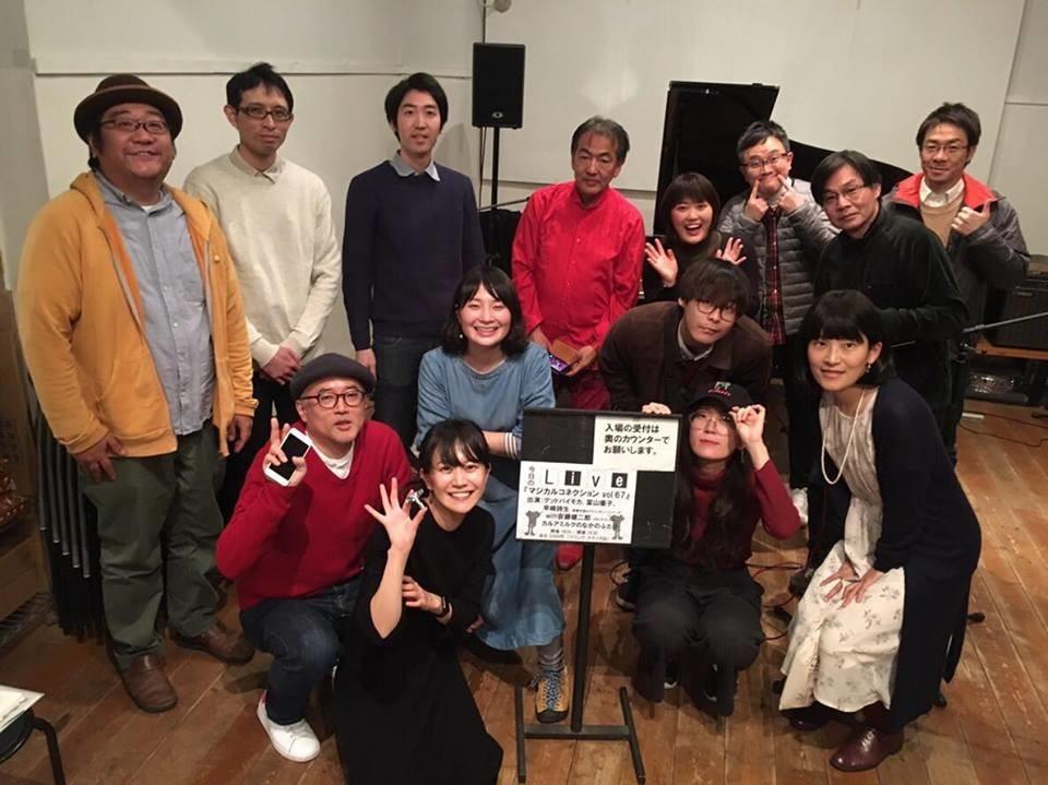 f:id:ytomiyama:20181211122447j:plain