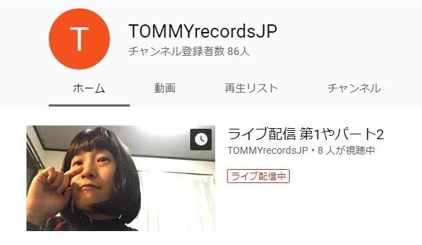 f:id:ytomiyama:20181231223533j:plain