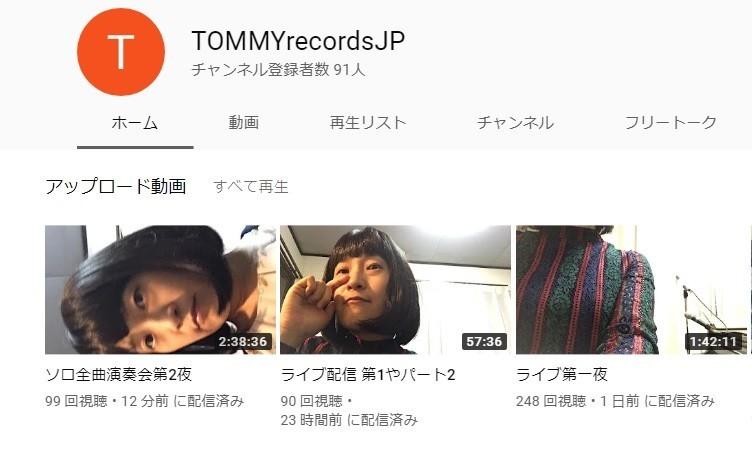 f:id:ytomiyama:20190101222602j:plain