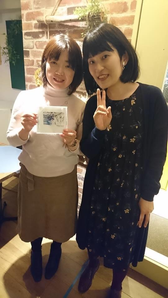f:id:ytomiyama:20190121111628j:plain
