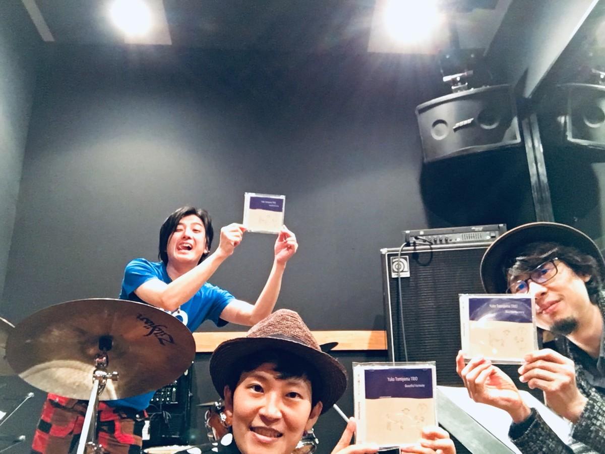 f:id:ytomiyama:20190426140119j:plain
