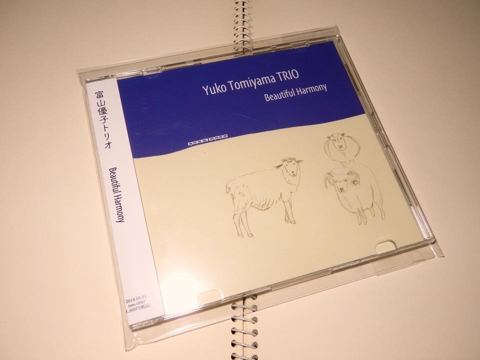 f:id:ytomiyama:20190430222654j:plain