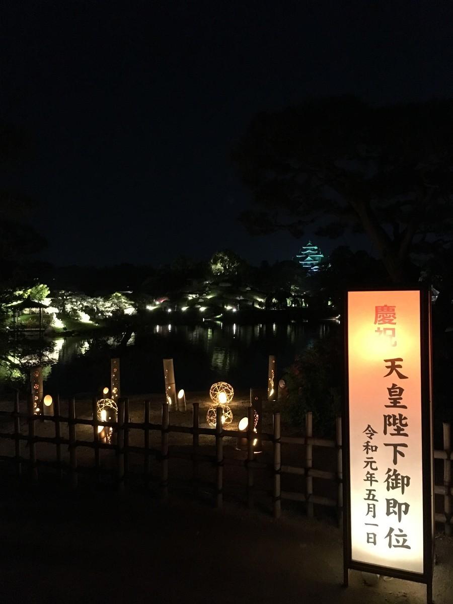 f:id:ytomiyama:20190502195017j:plain