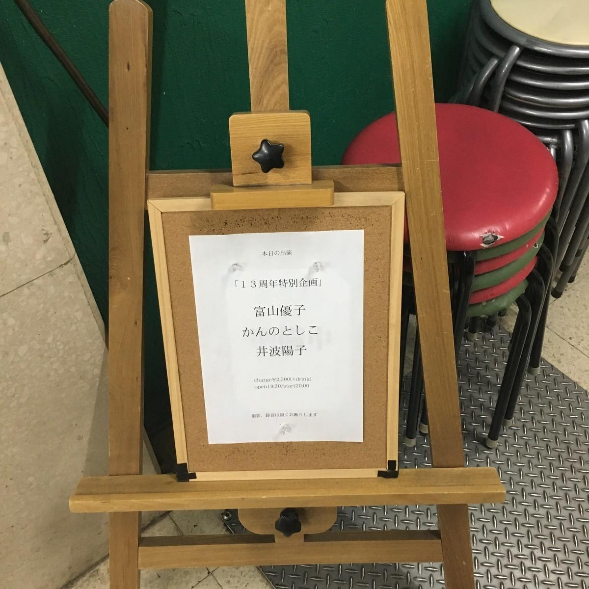 f:id:ytomiyama:20190507193314j:plain