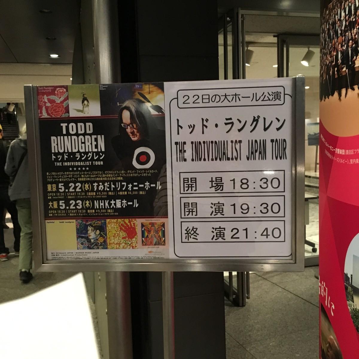 f:id:ytomiyama:20190522192046j:plain
