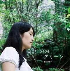 f:id:ytomiyama:20190630112114j:plain