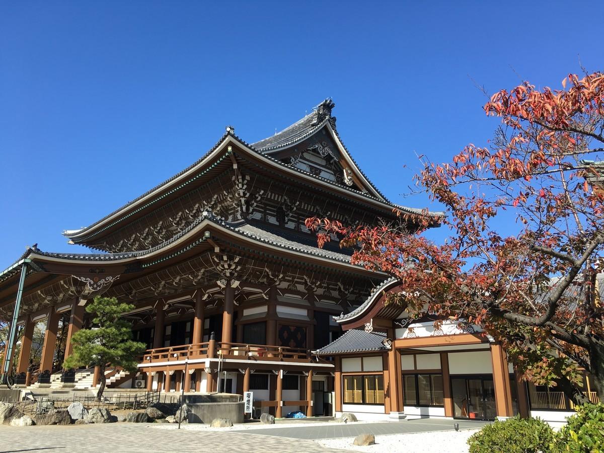 f:id:ytomiyama:20191123121602j:plain