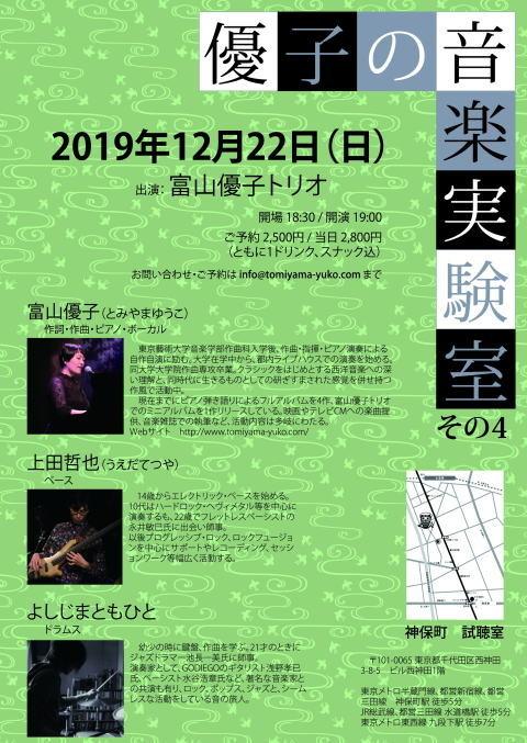 f:id:ytomiyama:20191127194947j:plain