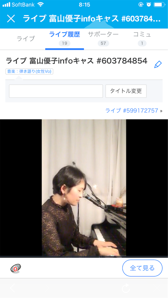 f:id:ytomiyama:20200411081603p:image