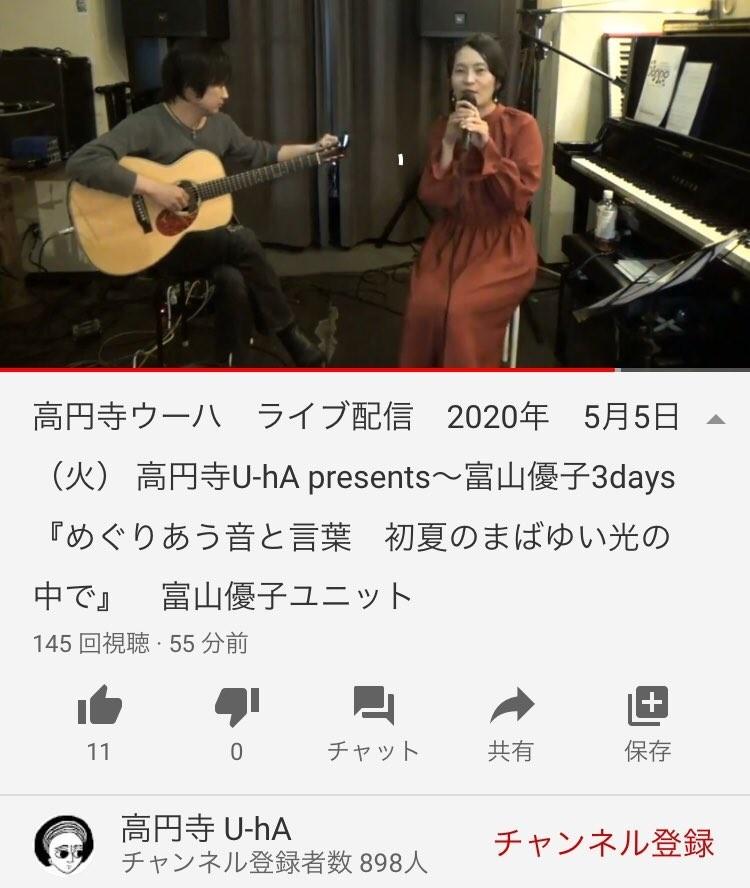 f:id:ytomiyama:20200505214051j:plain