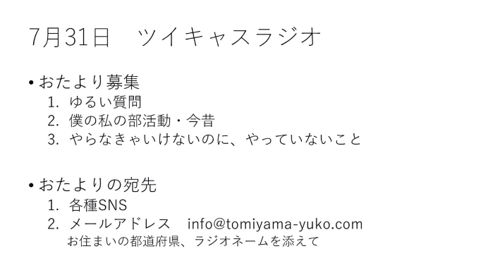 f:id:ytomiyama:20200627123649p:plain