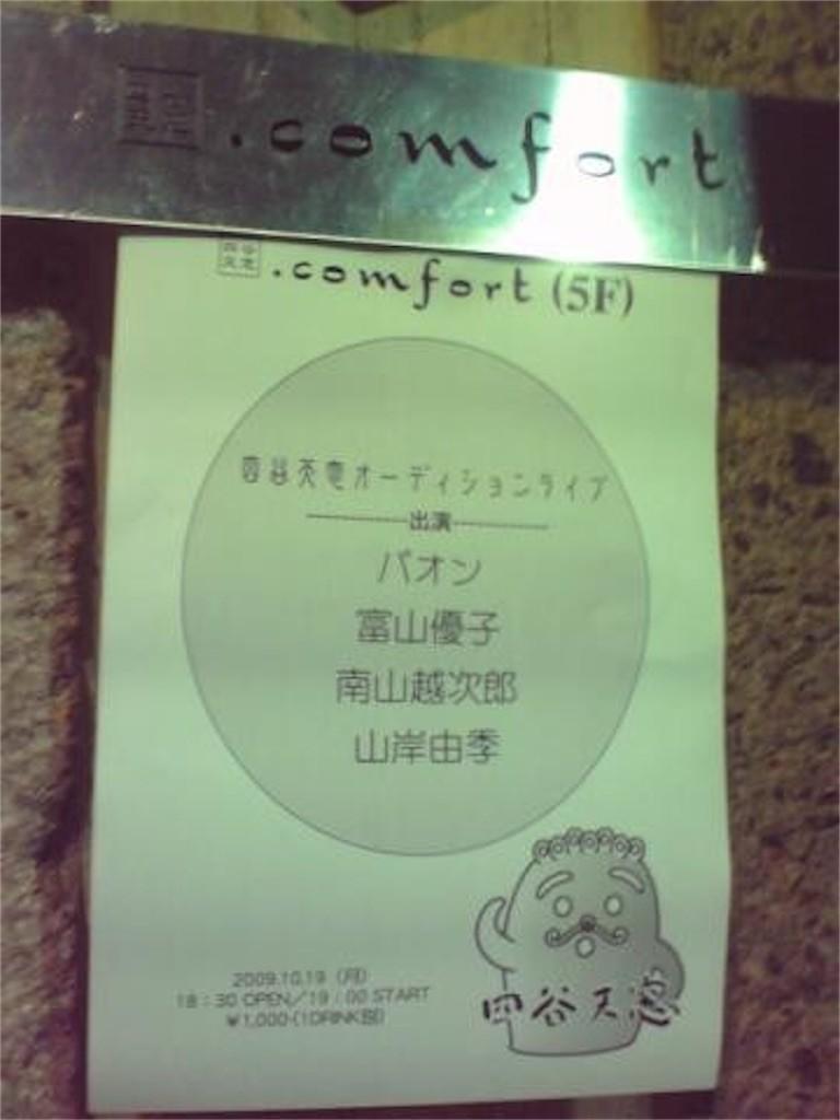 f:id:ytomiyama:20201014231743j:image