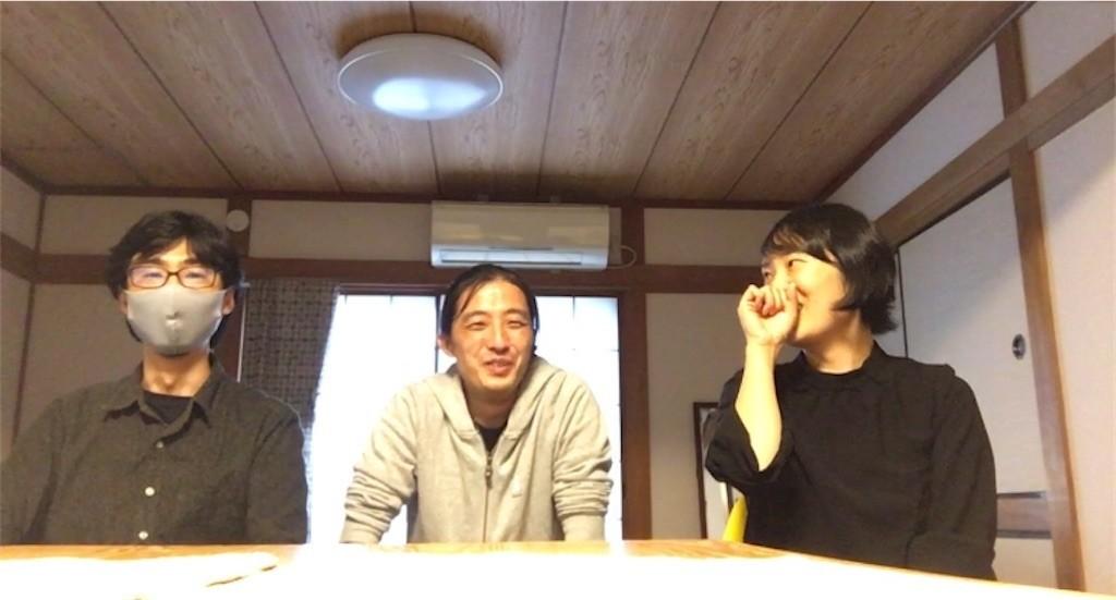 f:id:ytomiyama:20201015200954j:image