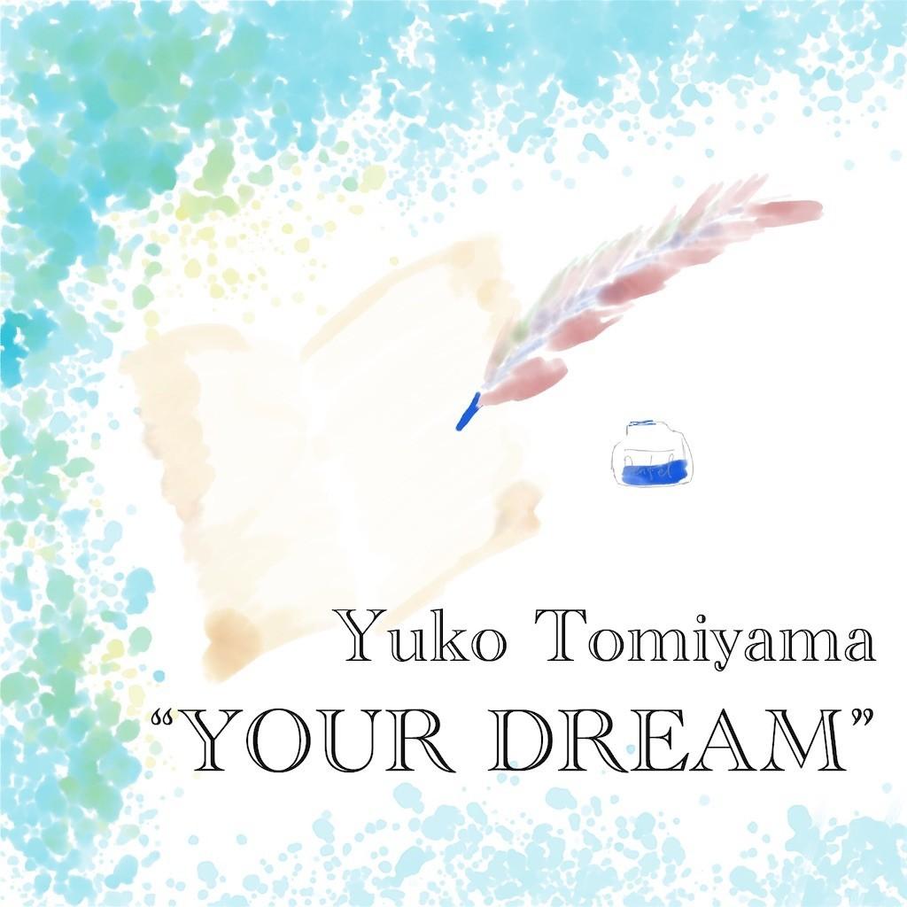 f:id:ytomiyama:20201211230129j:image