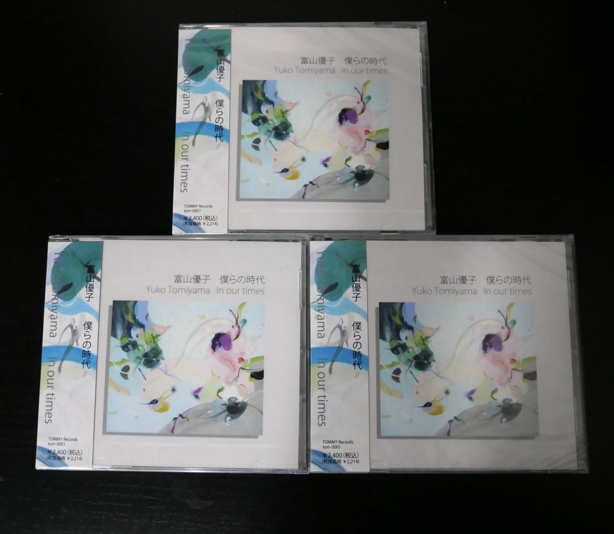 f:id:ytomiyama:20201223211638j:plain