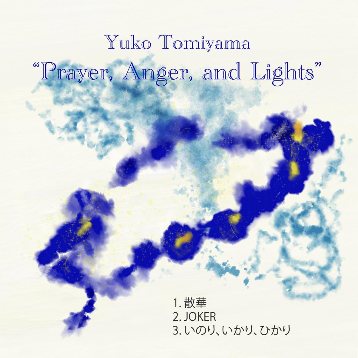f:id:ytomiyama:20210305185933j:plain