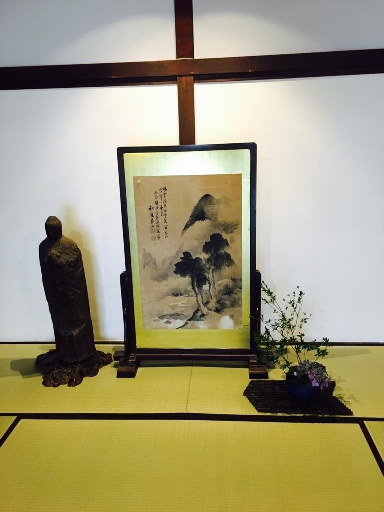 f:id:ytomoyan:20170721212901j:plain
