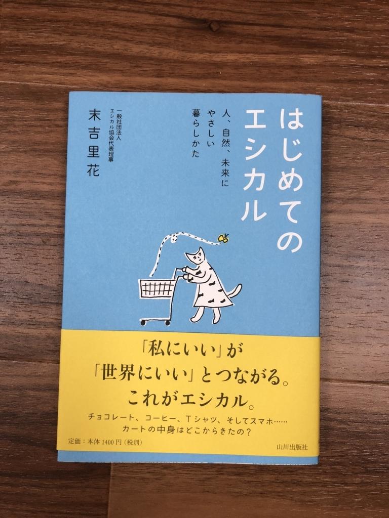 f:id:ytomoyan:20180306105901j:plain