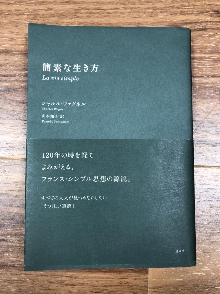 f:id:ytomoyan:20180307224532j:plain