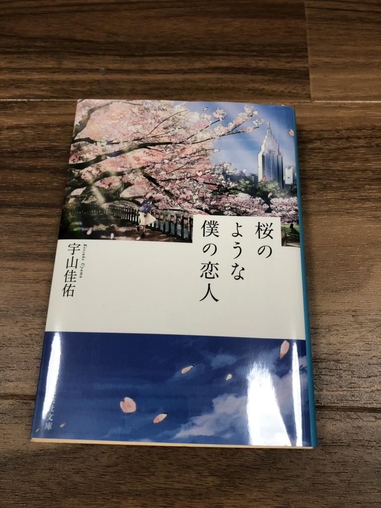 f:id:ytomoyan:20180308214656j:plain
