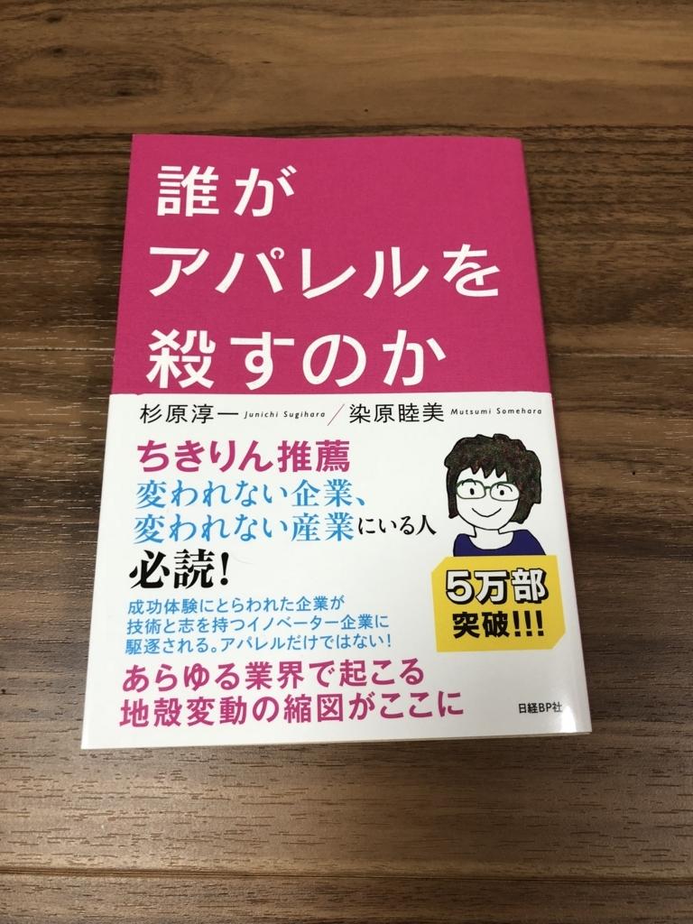 f:id:ytomoyan:20180315113806j:plain