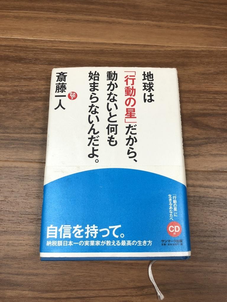f:id:ytomoyan:20180329221835j:plain