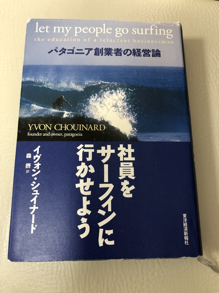 f:id:ytomoyan:20180406101915j:plain